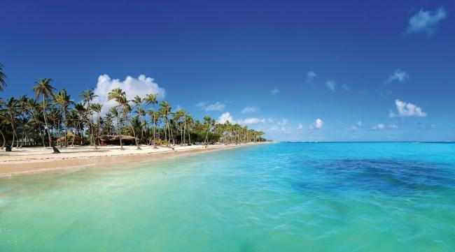 Paquete a Punta Cana - Abril a Junio 2018