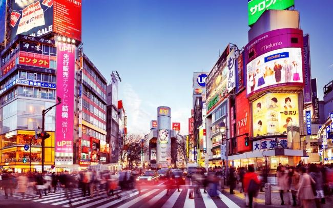 Copa Mundial de Rugby 2019 en Japon - Paquete 5  - Salida 18 de octubre