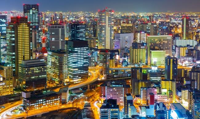 Copa Mundial de Rugby 2019 en Japon - Paquete 4  - Salida 20 de septiembre