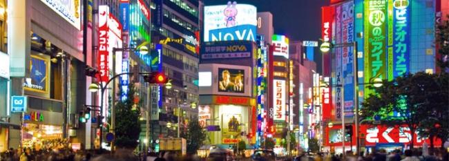 Mundial de Rugby Low Cost en Japon - Paquete 1 - 07 días